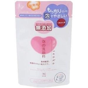 カウブランド 無添加泡の洗顔料 詰替用 180ML|n-kitchen