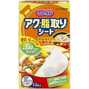 クックパー アク・脂取りシート 12枚 旭化成ホームプロダクツ|n-kitchen