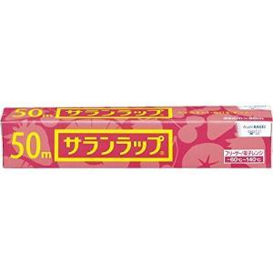 サランラップ 22cm×50m 旭化成|n-kitchen