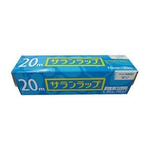 サランラップ 15cm×20m 旭化成|n-kitchen