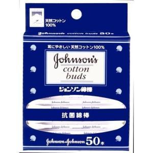 綿棒 50本#1125 ジョンソン&ジョンソン|n-kitchen