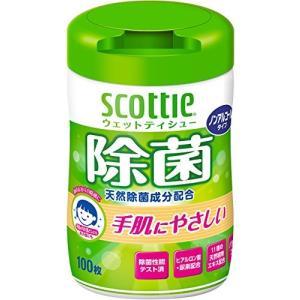 スコッティ ウェットティシュー 除菌 ノンアルコールタイプ 本体 100枚|n-kitchen