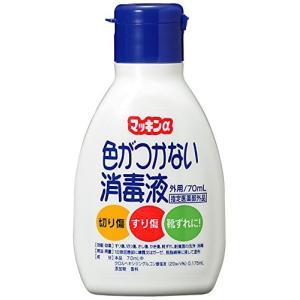 マッキンα 70mL 玉川衛材|n-kitchen