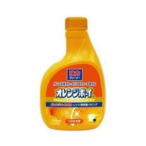 オレンジボーイ強力クリーナー付替 400mL n-kitchen