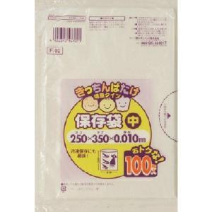 きっちんばたけ保存袋 中 増量 F-02|n-kitchen