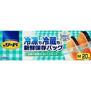 リード冷凍も冷蔵も新鮮保存バッグ M 20枚|n-kitchen
