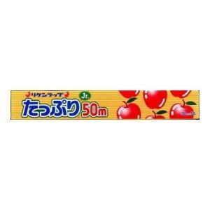 リケンラップ たっぷりJr. (30cm×50m)|n-kitchen