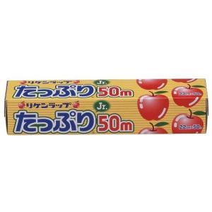 リケンラップ たっぷりJr. ミニ (22cm×50m)|n-kitchen