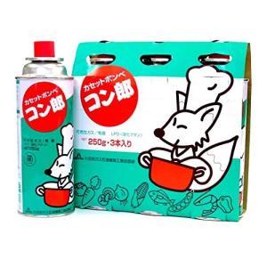 カセットボンベ コン郎3P 東海|n-kitchen