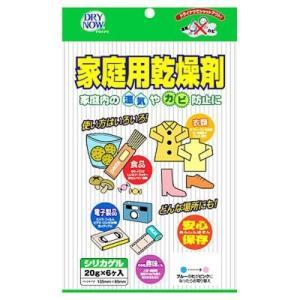 ドライナウ 家庭用乾燥剤 20g 6包入 037700 新越化成工業|n-kitchen