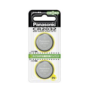 パナソニック リチウム電池 コイン型 3V 2...の関連商品1