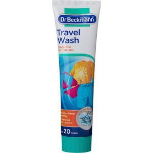 ドクターベックマン 旅行用洗濯洗剤 E.OCT (イー・オクト) Dr.Beckmann|n-kitchen