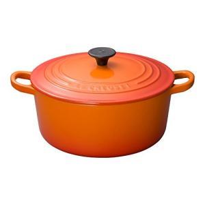 ル・クルーゼ ココット・ロンド 2501 22cmオレンジ|n-kitchen