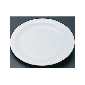 アルコロック・ホテリエール 57975 ミート皿φ235mm RHT59 n-kitchen