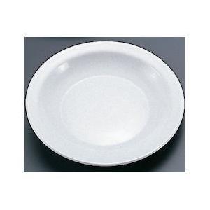 アルコロック・ホテリエール 57971 スープ皿φ225mm RHT60 n-kitchen