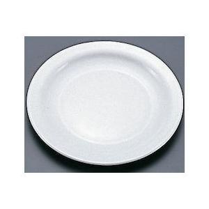 アルコロック・ホテリエール 57974 デザート皿φ195mm n-kitchen