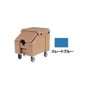CA スラントトップ・アイスキャディ ICS100Lスレートブルー|n-kitchen