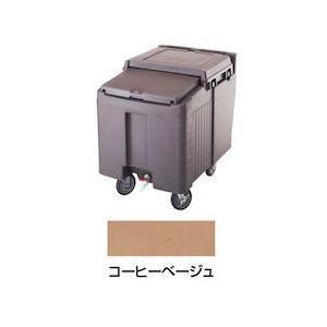キャンブロ・アイスキャディ ICS125LCベージュ MAI03126S|n-kitchen