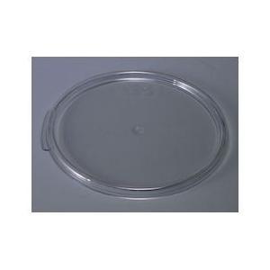 キャンブロ 丸型フードコンテナー蓋 RFSCWC2 AHC06002|n-kitchen