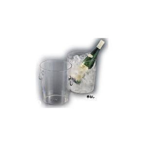キャンブロポリカーボネイトワインクーラー 手なしWC100CWNH|n-kitchen