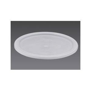 キャンブロ 丸型フードコンテナー半透明蓋 RFSC6PP AHC5703|n-kitchen