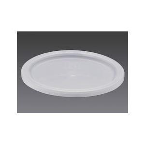 キャンブロ 丸型フードコンテナー半透明蓋 RFSC12PP|n-kitchen
