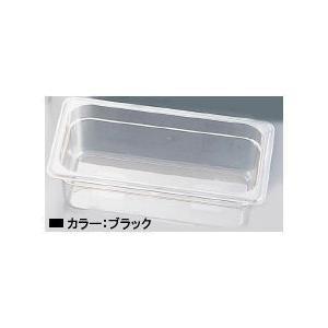 キャンブロ・フードパン 44CWB 1/4100mmブラック|n-kitchen