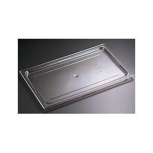 キャンブロ・フードパン用平面カバー 60CWC1/6用 AHC14006|n-kitchen