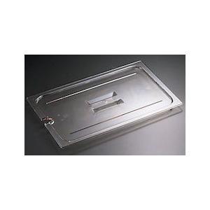 キャンブロフードパン用切込・取手付カバー 60CWCHN1/6用|n-kitchen