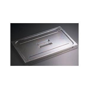 キャンブロ・フードパン用取手付カバー 40CWCH1/4用|n-kitchen