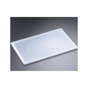 キャンブロ・フードパン用密封カバー 40PPCWSC1/4用|n-kitchen