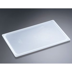 キャンブロ・フードパン用密封カバー 10PPCWSC1/1用|n-kitchen