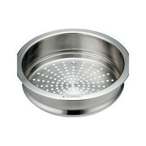 ル クルーゼココット ロンド用スチーマー 940071-22|n-kitchen