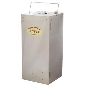 ホームスモーカー・ロビンII FS-12|n-kitchen