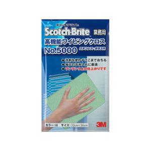 高機能ワイピングクロス No.5000 緑 JKL314|n-kitchen
