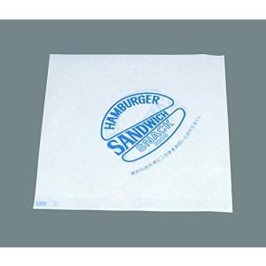 バーガー袋(500枚入) 青00031|n-kitchen