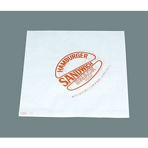 バーガー袋(500枚入) オレンジ00033|n-kitchen
