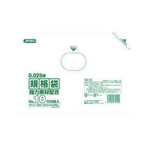 規格袋 KSシリーズ 100枚入 KS-10 透明 XPL3403|n-kitchen