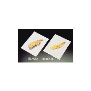 耐油天紙(300枚入) M30-110|n-kitchen