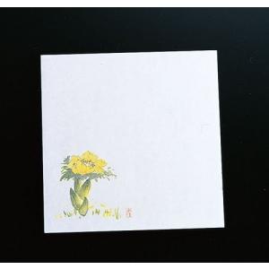 耐油懐敷18角(100枚入) 福寿草M30-218|n-kitchen