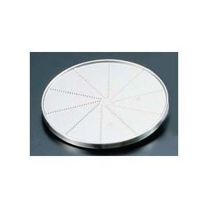 クイジナート(中型)専用 グレイティング ディスクDLC-035TXJ|n-kitchen
