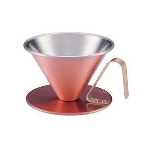銅 コーヒードリッパー槌目ナシ FDL9901 n-kitchen