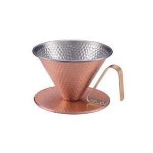 銅 コーヒードリッパー 槌目入 大 4222 FDLA301 n-kitchen