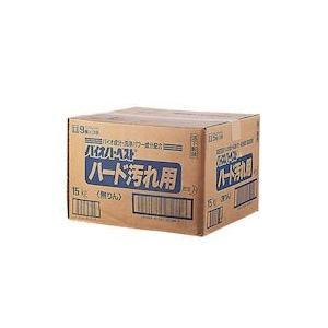 花王 衣料用洗剤バイオハーベスト ハード汚れ用15kg XSV33|n-kitchen