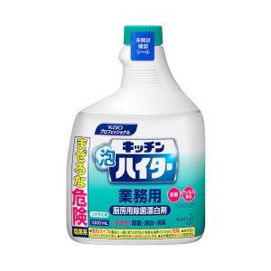 花王 キッチン泡ハイター 除菌・漂白剤 つけかえ用 JKT0902|n-kitchen