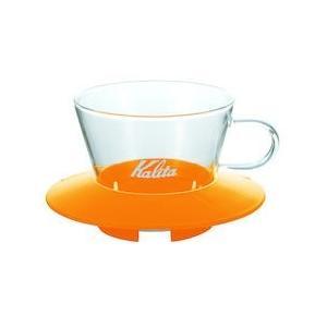 カリタ ガラスドリッパー 155マンゴーイエロー FDL8202|n-kitchen