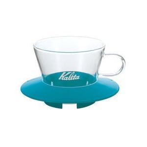 カリタ ガラスドリッパー 155ペパーミントグリーン FDL8201|n-kitchen