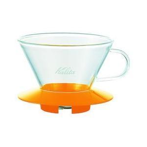 カリタ ガラスドリッパー 185マンゴーイエロー FDL8205|n-kitchen