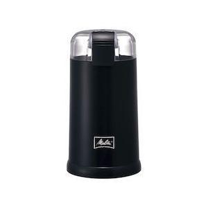メリタ 電動コーヒーミル ECG62-1Bブラック FML3902|n-kitchen