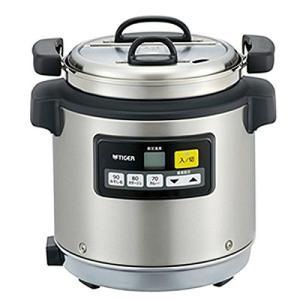 タイガー マイコンスープジャー JHI-N050|n-kitchen